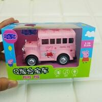 粉红小猪公交车合金车模 开门回力儿童玩具车合金车仿真汽车模型粉红小猪 校车 小猪合金车