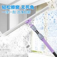 可伸缩玻璃清洁器加长刮水器家用窗户清洗刮刀擦窗刮地板清洁工具