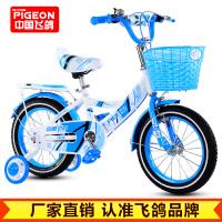 飞鸽儿童自行车2-3-4-6-7-8-9-10岁宝宝脚踏单车童车女孩男孩小孩