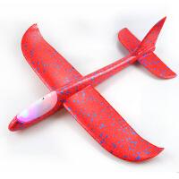 纸飞机模型 儿童泡沫手抛飞机玩具塑料纸滑翔机模型回旋耐摔抖音网红拼装航模