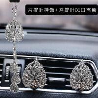 【品牌特惠】汽车挂件后视镜水晶吊坠吊饰男女士创意可爱装饰车载车内挂饰