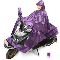 天堂雨衣电动车雨披时尚电瓶车摩托车雨衣加大男女士单人雨衣 XXXL
