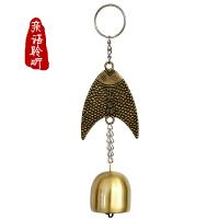 车挂饰纯铜小铃铛钥匙包包装饰件创意金属风铃景区旅游纪念小礼品