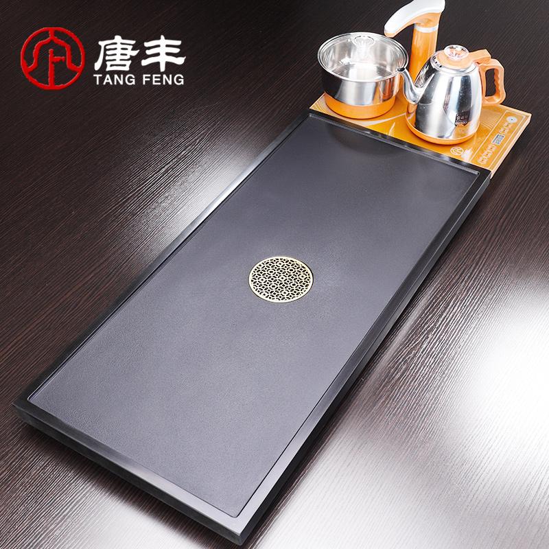 唐丰乌金石茶盘套装简约全自动四合一茶台陶瓷功夫泡茶器家用大号