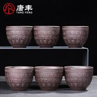 唐丰紫砂品茗杯套装家用浮雕功夫小茶杯陶瓷简约茶碗泡茶喝茶杯