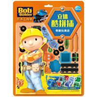 【二手旧书8成新】巴布工程师立体酷拼插:奇趣玩具店 9787556039456