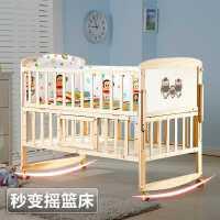 实木婴儿床多功能bb宝宝床新生儿摇篮床双胞胎欧式可移动拼接大床