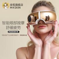 金稻眼部按摩仪护眼热敷黑眼圈眼袋缓解疲劳气压眼罩按摩器KD813A金色