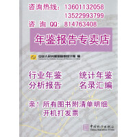 2015中国经济景气月报-6