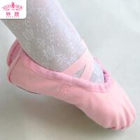 儿童跳舞鞋宝宝软底表演鞋儿童舞蹈鞋女童芭蕾舞鞋瑜伽练功鞋