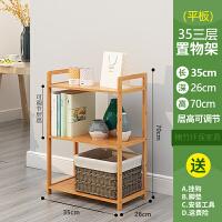 楠竹架子简易客厅书架厨房收纳架储物架卫生间卧室落地多层置物架