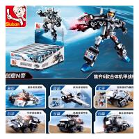 拼装积木机器人模型创意变形合体金刚男孩玩具小颗粒6-8岁