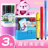 真彩2183印章水彩笔12色18色24色36色幼儿园儿童三角杆绘画水彩笔学生可洗水彩笔软头套装美术彩笔