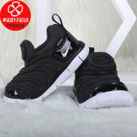 NIKE/耐克男童女童鞋新款毛毛虫运动鞋低帮舒适时尚防滑耐磨休闲鞋343938-013