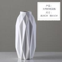 北欧现代简约花瓶 创意客厅书房装饰品摆件花插陶瓷摆件抖音