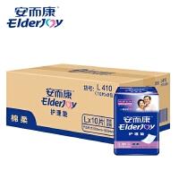 安而康L410 成人护理垫L码 老年成人护理床垫尿垫 大码卫生垫尿不湿8包组合