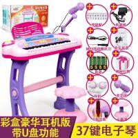 儿童电子琴带麦克风女孩玩具婴幼儿早教音乐小孩宝宝启蒙钢琴礼物