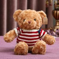 英伦毛衣泰迪熊小号公仔毛绒玩具熊抱抱熊布娃娃玩偶儿童女生礼物 浅棕色 【玫瑰绒英伦熊】