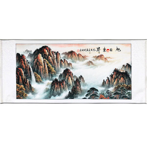 中国美协会员  马建国(旭日东升)ZH108
