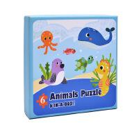 益智玩具 智力开发 朵莱 儿童大块六合一拼图森林海洋动物交通工具 3-6岁益智拼板海洋动物