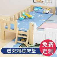 实木儿童床带护栏加宽小床边床男孩单人床女孩公主床婴儿拼接大床