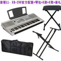 电子琴KB290考级电子琴美得理MD600