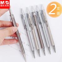 晨光自动铅笔0.5金属按动笔儿童小学生用品文具办公绘图勾线0.7mmHB铅芯活动铅笔不断铅批发