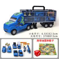 合金车模 货柜车 儿童玩具拖车货柜车组合套装收纳盒带金属合金小汽车模型 男女孩玩具 大号救援货车+8量合金车