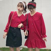 三木子快时尚女装~韩版双层娃娃领雪纺衬衫鱼尾连衣裙女