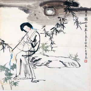 河南省美协会员,陈天亮(月下独吟图)ZH11