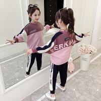 2019新款韩版春秋儿童运动卫衣两件套中大童洋气女童秋装套装