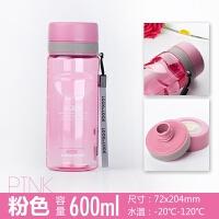 塑料水杯便携运动水壶夏季学生水杯防漏杯HLC634 HLC635 600ml-无茶网 粉色