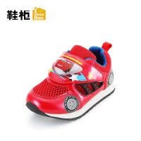 【3.26品牌秒杀】鞋柜童鞋 舒适休闲运动鞋男童男鞋-