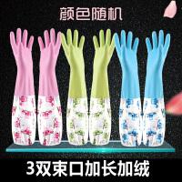 洗碗手套女家务防水橡胶乳胶耐用厨房刷碗洗衣服胶皮塑胶加绒加厚