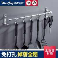 免打孔太空铝厨房挂钩厨房挂杆挂架挂钩式排钩壁挂厨卫挂件排钩