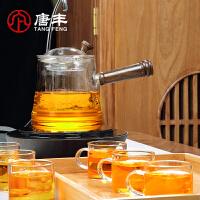 唐丰烧水壶泡茶专用玻璃煮茶实木侧把壶家用自动上水电热陶炉简约