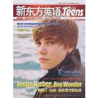 新东方英语・中学生(2011年2月号)