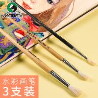 马利牌 martol系列 3支特配水彩画笔 水粉画笔 水彩笔套装 G1113