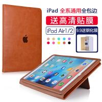 苹果ipad5 4 3 2 AIR保护套 ipad6保护套 ipadair2保护套 ipad pro保护套 苹果ipa