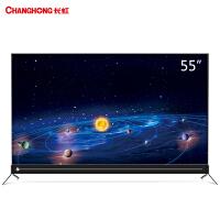 长虹 55Q5K 55英寸38核4K超高清远场语音智能网CHIQ启客电视