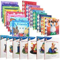 经典儿童情绪管理图画书23本套装 我的感觉系列 我喜欢做的事系列 当我感到系列 儿童成长反映绘本