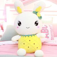 礼物可爱毛绒玩具兔子流氓兔小白女孩抱枕公仔床上睡觉布娃娃网红玩偶