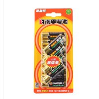 南孚电池 5号 底部聚能环 南孚5号电池12节装