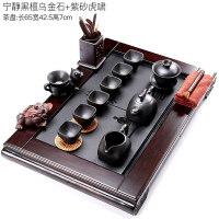 【新品】整套乌金石茶盘茶具套装紫砂功夫茶具家用木实木茶盘茶台 23件