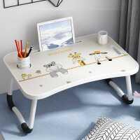 床上小桌子笔记本电脑桌学生宿舍懒人桌家用卧室书桌坐地简易饭桌