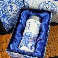 青花瓷富贵花开 陶瓷办公杯 活瓷能量保温杯 真空茶杯 旅行养生杯