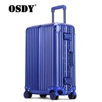 【酷夏轻旅】OSDY新款铝镁合金拉杆箱高档全金属旅行箱24寸托运箱防撞防刮硬箱
