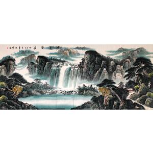 中国书法美术家协会理事  周国耀(源远流长)ZH99