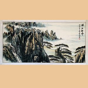 知名篆刻大师 金云鹤(崂山群峰)G16 老轴