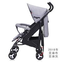 婴儿推车超轻便携式可坐躺折叠1-3岁宝宝小孩简易儿童手推伞车夏